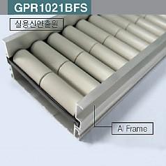롤러트랙 GPR1021BFS