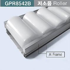 롤러트랙 GPR8542B